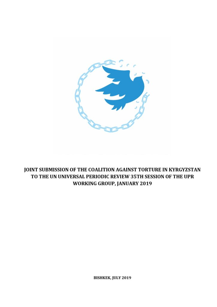 Joint Submission of the Coalition against Torture in Kyrgyzstan to the UN UPR