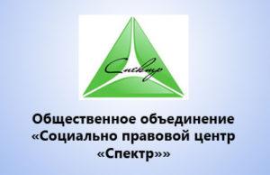 Надырова Флюра Рашитовна