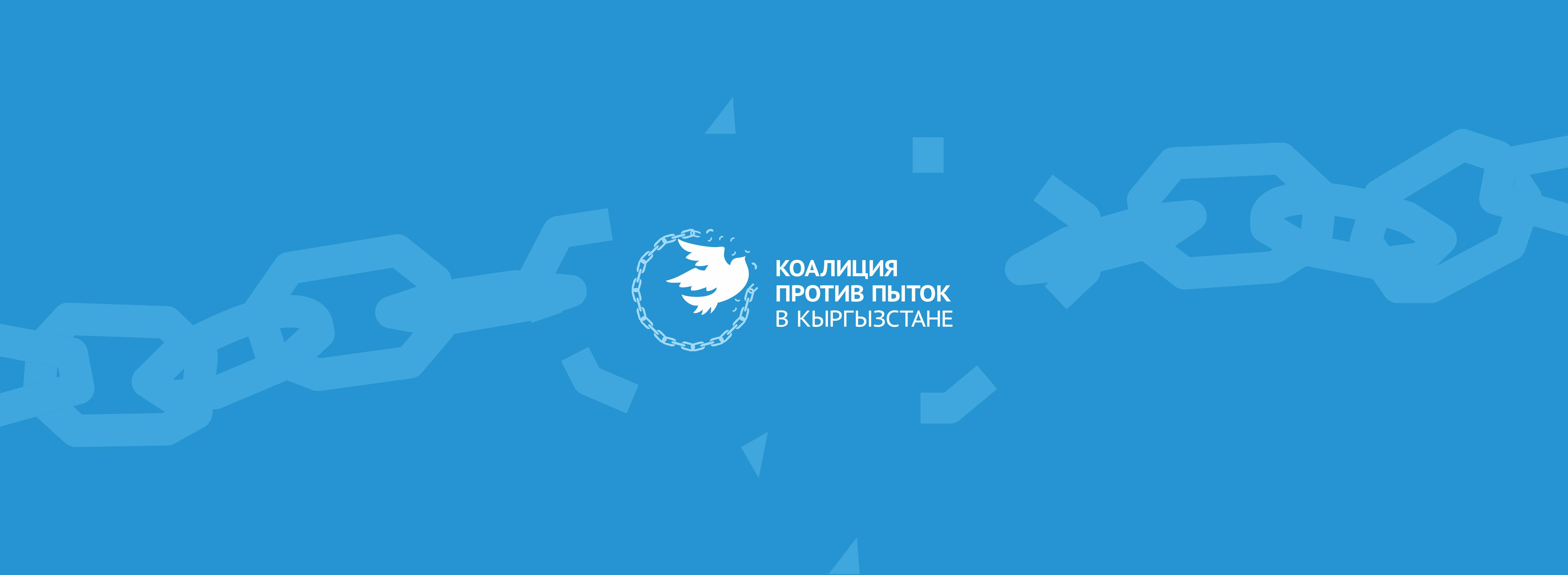 FB_КППК_blue