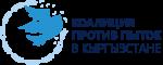 logo_notorture-04